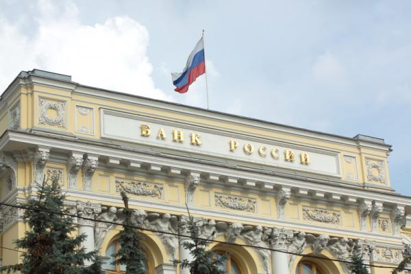 Russia's crucial financial institution continues rates unchanged