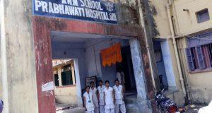 Virtual Classrooms supplement nursing education in Bihar
