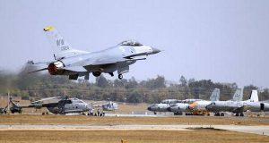 U.S. arms technologies come closer